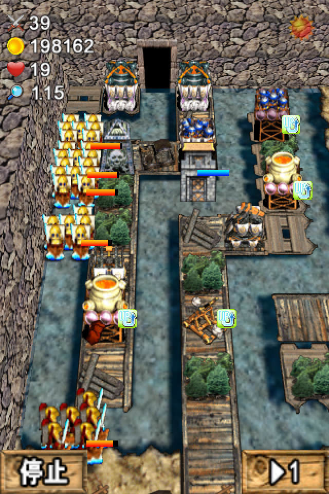 Screenshot The Legend of Imperial Defence